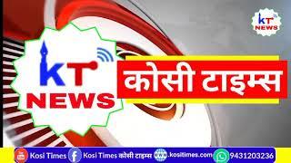 काशीपुर में सम्मत्ति बटवारे को लेकर हुई मारपीट में एक कि हुई मौत,जांच में जुटी पुलिस