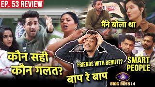 Bigg Boss 14 Review EP 53 | Aly Jasmin Rubina Abhinav Vs Kavita 'Kaun ✅ Kaun ❌', Rahul Eijaz Smart