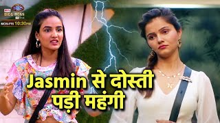 Bigg Boss 14: Rubina Ko Jasmin Se Dosti Pad Rahi Hai Mehengi, Kya Aap Agree Karte Hai?