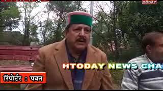 25 nov 13 कर्ज लेने में नए आयाम स्थापित करेगी प्रदेश की भाजपा सरकार : रामलाल ठाकुर