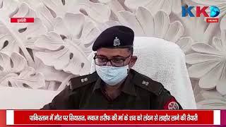 #JHANSI :शातिर चोर आये पुलिस की गिरफ्त में....