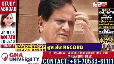 Corona Virus के कारन Congress के 'चाणक्य' Ahmad Patel का निधन