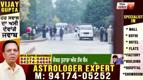 SGPC प्रधान के चुनाव को लेकर Amritsar में Members के साथ Meeting करने पहुंचे Sukhbir