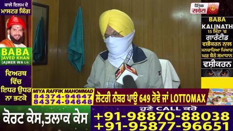 Sri Guru Nanak Dev जी के प्रकाश पर्व पर Pakistan जाने वाले श्रद्धालुओं का हुआ Corona Test