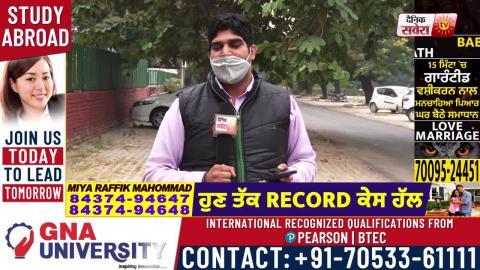 Big Breaking : Punjab में फिर लगेगा Night Curfew, Mask ना पहनने पर होगा Double Fine