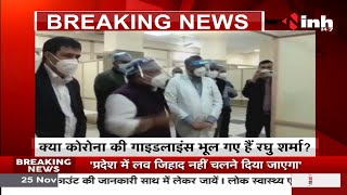 Rajasthan News || Health Minister Dr. Raghu Sharma हुए Corona Positive