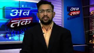 Abtak News | 25-11-2020 | Abtak Media