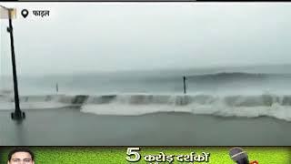 साइक्लोन निवार का कहर, कई इलाकों में तेज हवा के साथ भारी बारिश
