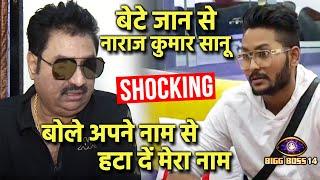 SHOCKING! Apne Naam Se Hata De Mera Naam, Jaan Kumar Sanu Par Ye Kya Bol Gaye Papa Kumar Sanu