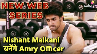 Bigg Boss 14:  Nishant Malkhani To Play Army Officer In Web Film LAC