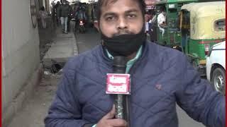 किसान प्रदर्शन के बीच Delhi Metro का समय बदला