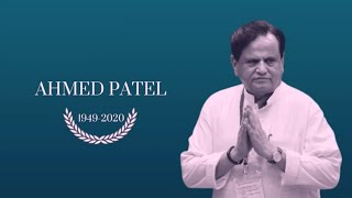 Last rites of Shri Ahmed Patelji