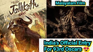 Jallikattu Is India's Official Entry To Oscars 2021