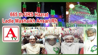 665 th URS Hazrat Ladle Mashaikh Ansari Rh