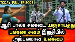 BIGG BOSS TAMIL 4|25th NOVEMBER 2020|53rd FULL EPISODE|DAY 52|BIGG BOSS 4 TAMIL LIVE|Today Episode