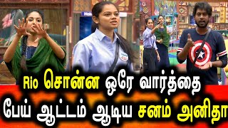 BIGG BOSS TAMIL 4|26th November 2020|PROMO 2|DAY 53|BIGG BOSS 4 TAMIL LIVE|Rio,Sanam,Anitha Fight
