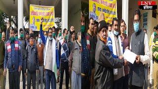 कन्नौज: परिवहन निगम कर्मियों ने निजीकरण के विरोध में दिया धरना