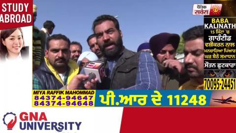Exclusive : Khanauri Border पर किसानों का साथ देने पहुंचे Lakha Sidhana