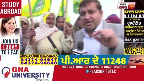 Khanauri Border पर Centre के खिलाफ डटी किसान बीबीयों की Haryana सरकार को ललकार