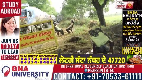 Sardulgarh Border पर किसानों को रोकने के लिए देखे क्या है Haryana Police के प्रबंध