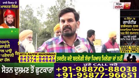 किसानों को दूध पहुंचा रहे Haryana के किसानों की Police ने थाने में बंद की Tractor Trollies