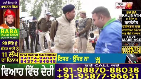 """Border पर खड़े Haryana के DSP की चेतावनी, """"आगे बड़े किसान तो होगा Action"""""""