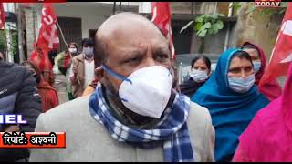 26 nov 11 राष्ट्रव्यापी हडताल परहमीरपुर मंे भी सीटू इकाई ने अपने कार्यालय के बाहर धरना प्रदर्शन किया