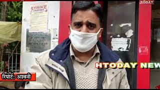 26 nov 10 अखिल भारतीय डाक सेवक संघ के कर्मचारियों ने  मांगों को लेकर किया  धरना प्रर्दशन
