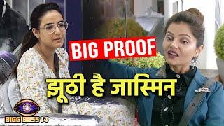 Bigg Boss 14: Jasmin Ka Bada Jhooth Pakda Gaya, Rubina Se Kyon Bola Nikki Ki Chori Pata Nahi Thi