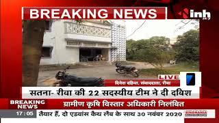 Madhya Pradesh News || यदुनाथ तिवारी के घर जीएसटी का छापा