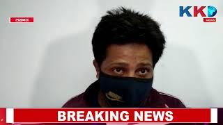 Lucknow_में वेतन कटौती को लेकर कर्मचारियों ने लगाया Congress Karyalaya में लगाया ताला...