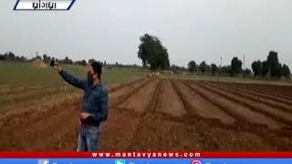 Dhrangdhra: ખાનગી કંપની દ્વારા ખેતરોમાં થાંભલા નખાતા વિરોધ