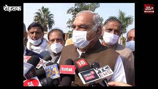 चौधरी भूपेंद्र हुड्डा, दीपेंद्र हुड्डा ने किसान आंदोलन को लेकर सरकार को जबरदस्त घेरा।