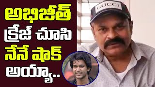 Naga Babu about Abhijeet Craze | Bigg Boss 4 Telugu | Star Maa | Top Telugu TV