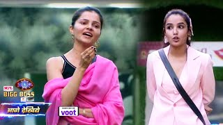 Bigg Boss 14: Jasmin Ne Rubina Ko Di Warning, National TV Par Personal Cheeze Nikalungi Agar...