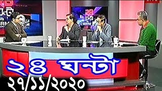 Bangla Talk show  বিষয়: মৃ*ত্যুর আগে ম্যারাডোনাকে চিকিৎসা না দিয়ে ১২ ঘণ্টা ফেলে রাখা হয়