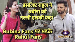 Bigg Boss 14: Rahul Par Lagaye Rubina Fans Me Gande Arop, Rahul Fans Ne Palatkar Diya Jawab