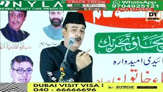 Farhath Ullah Khan (MBT) Prez, Ka Zordar Bayaan. #GHMCElections #Mbt Amjed Ullah Khan