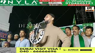Asad uddin owaisi Reply on Surgical Strike in old City | Targets BJP #GHMCElections2020 #Aimim