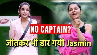 Bigg Boss 14: Jasmin Team Se Koi Nahi Bana CAPTAIN? | Rahul Aly Nikki Jasmin The Davedar