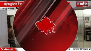 Navtej Digital News Bulletin 18.11.2020 National News I देश और दुनिया की Latest News Upadate..