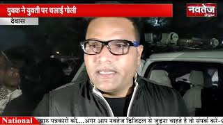 Navtej Digital News Bulletin 19.11.2020 National News I देश और दुनिया की Latest News Upadate..