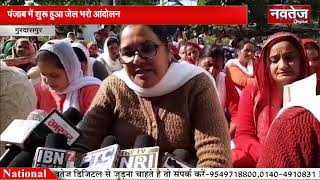 Navtej Digital News Bulletin 27.11.2020 National News I देश और दुनिया की Latest News Upadate..