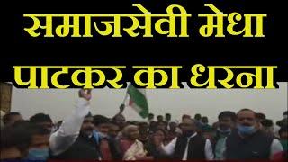 Agra News | समाजसेवी Medha Patkar  का धरना, आगरा - धौलपुर हाईवे पर लगा लंबा जाम | JAN TV