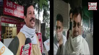 गिरीश भारती(पार्षद-वार्ड-10) के लगाए आरोपों को नरेशपाल सिंह ने गलत बताया ।