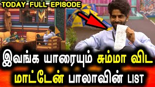 BIGG BOSS TAMIL 4|26th NOVEMBER 2020|54th FULL EPISODE|DAY 53|BIGG BOSS 4 TAMIL LIVE|Bala Fight List