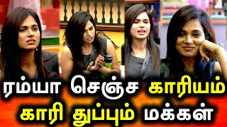 BIGG BOSS TAMIL 4|26th NOVEMBER 2020|PROMO 4|DAY 53|BIGG BOSS 4 TAMIL LIVE|people got Angry On Ramya