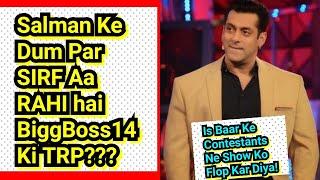 Kya Salman Khan Ke Dum Par Sirf Aa Rahi Hai BiggBoss 14 Ki TRP?Is Baar Show Saas Bahu Seriel Bangaya