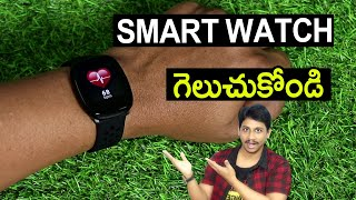 iConnect By Timex Premium Active smart watch unboxing Telugu