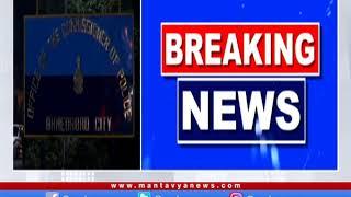 વડાપ્રધાન ગુજરાત મુલાકાત પગલે તમામ વિસ્તાર નો-ફ્લાય ઝોન જાહેર કરવામાં આવ્યા
